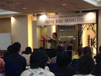稲垣講師の講義風景